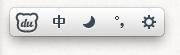 baidu input bar